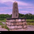 鵝鑾鼻公園(礁林公園)-鵝鑾鼻公園照片