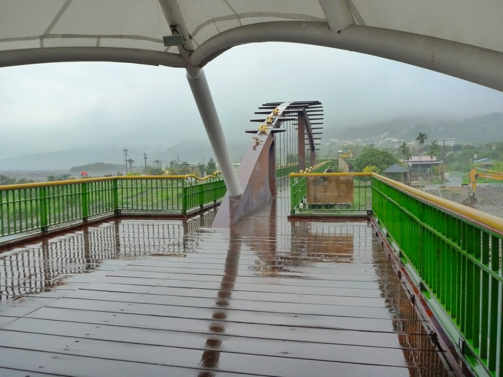 水雲橋主照片