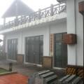 華山遊客服務中心