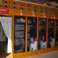 安平樹屋-展示室一景2照片