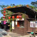 安平樹屋-售票亭照片