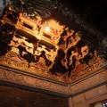 三峽祖師廟(三峽清水巖祖師廟)-廟內屋頂的雕飾照片