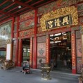 三峽興隆宮媽祖廟