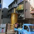 三峽福安宮-金爐照片