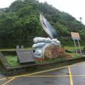 和平島公園照片