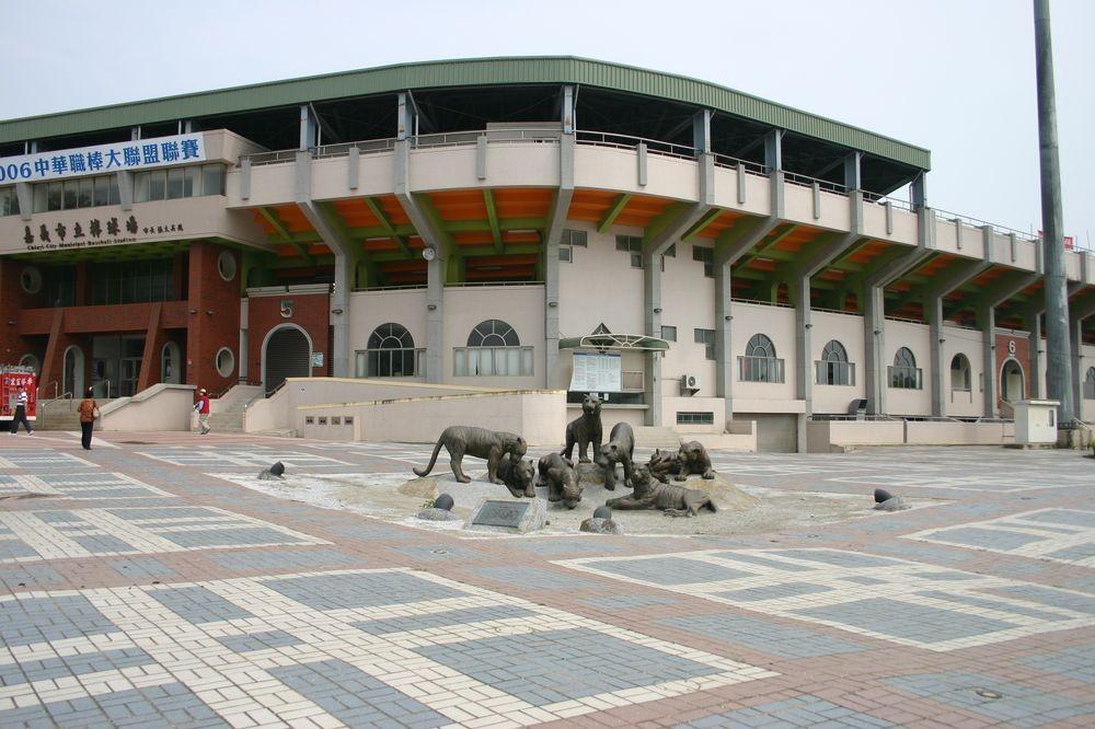 嘉義市立棒球場主照片