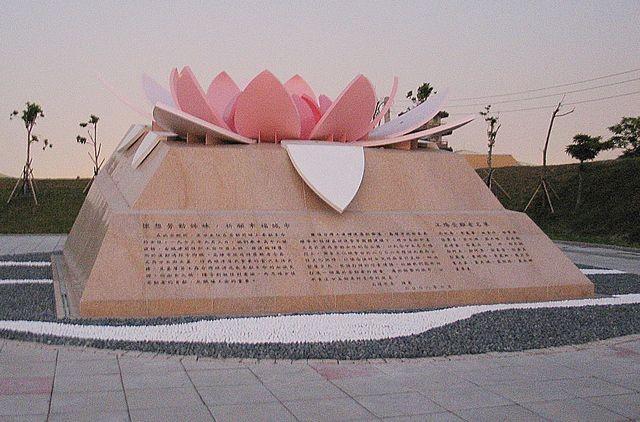 25淑女墓(勞動女性紀念公園)主照片