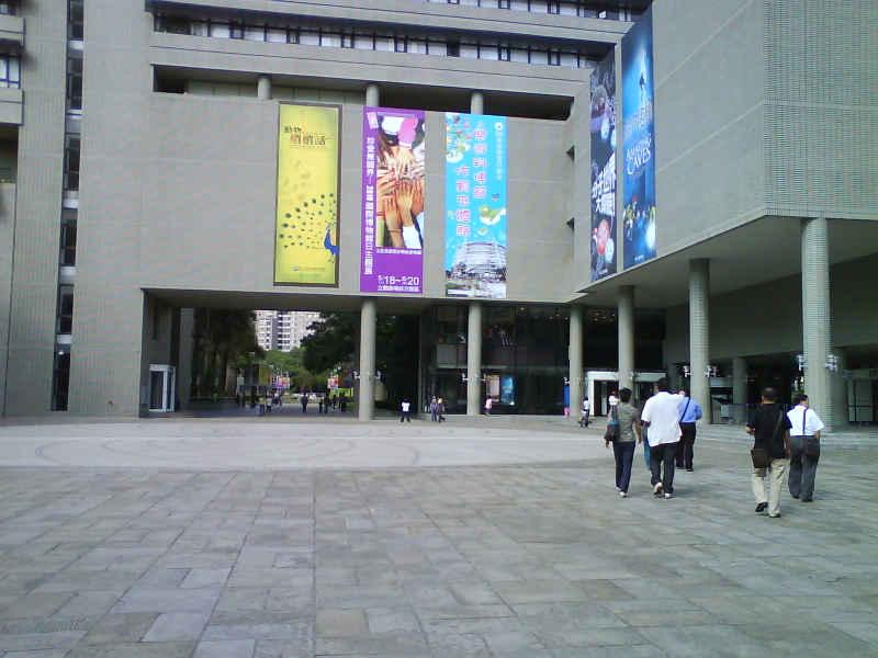 自然科學博物館主照片