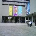 自然科學博物館照片