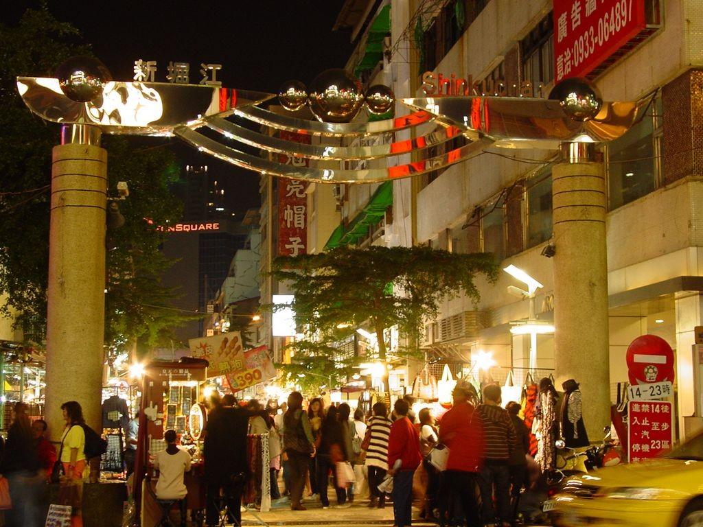 新崛江商圈(新崛江形象商圈)主照片