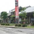 嘉義鐵道藝術村(5號倉庫)照片