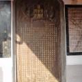 新竹關帝廟-新竹關帝廟照片