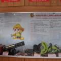 新竹市消防博物館-新竹市消防博物館照片