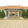 中山紀念林-蔣經國先生紀念館照片