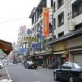 民國路麵食街照片