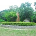 赤後山公園照片