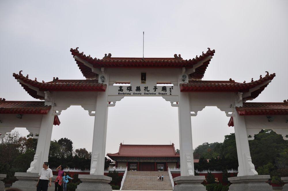 旗山孔廟主照片