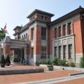 新竹市政府(新竹州廳)