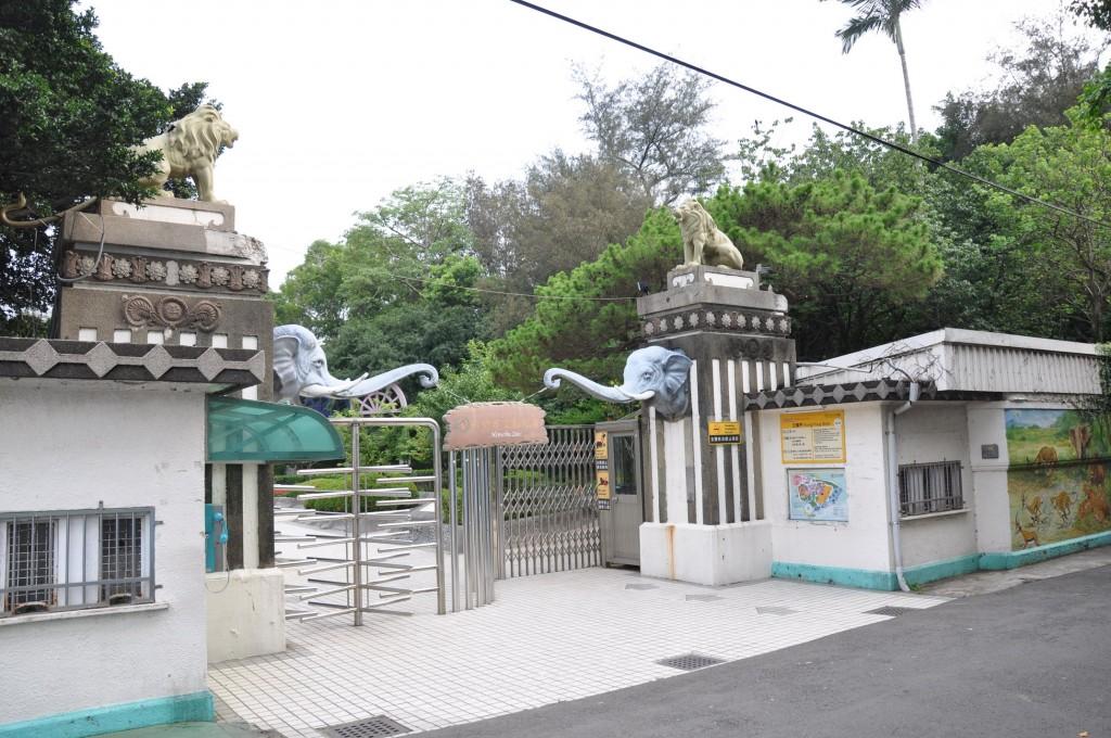 新竹市立動物園主照片