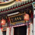 超峰寺照片