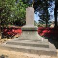 吳鳳廟 與 吳鳳成仁地-吳鳳成仁紀念石碑照片