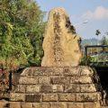 吳鳳廟 與 吳鳳成仁地-園區內毋忘在莒石碑照片