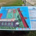 東石漁人碼頭-園區配置圖照片