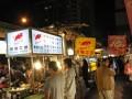 瑞豐夜市-著名的萬國牛排照片
