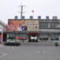 林內車站照片