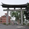 林內神社照片
