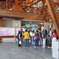 阿里山國家森林遊樂區-新阿里山車站2樓售票櫃台照片