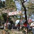 阿里山國家森林遊樂區-慈雲寺山門照片