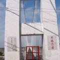丹林吊橋-主體照片