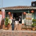 鹽水橋南老街-橋南美食咖啡館照片