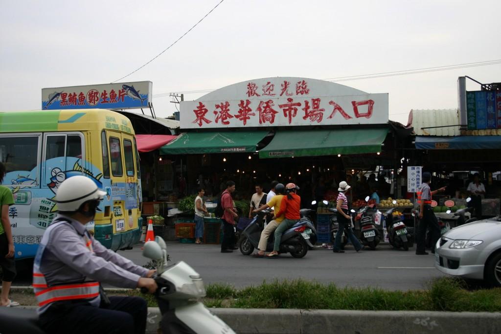 華僑市場-華僑市場照片 華僑市場照片 華僑市場照片  VR 實景旅遊網