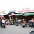 華僑市場照片