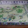 九份二山震災紀念園區-九份二山震災紀念地平面圖照片