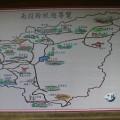 九份二山震災紀念園區-南投縣旅遊導覽指示牌照片