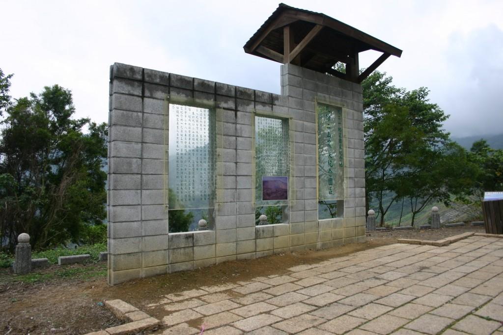 九份二山震災紀念園區主照片