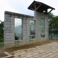 九份二山震災紀念園區-九份二山震災紀念牆照片