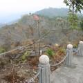 九份二山震災紀念園區-氣爆點(爆發點)2照片