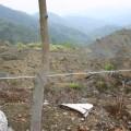 九份二山震災紀念園區-氣爆點(爆發點)1照片