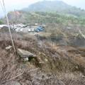 九份二山震災紀念園區-氣爆點1照片