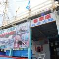紅柴坑漁港-紅柴坑漁港照片