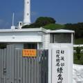 綠島燈塔-綠島燈塔照片