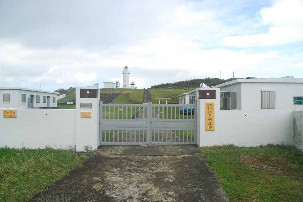 蘭嶼燈塔主照片