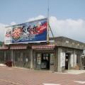 西台古堡(西臺古堡)-西台古堡旁的商店照片