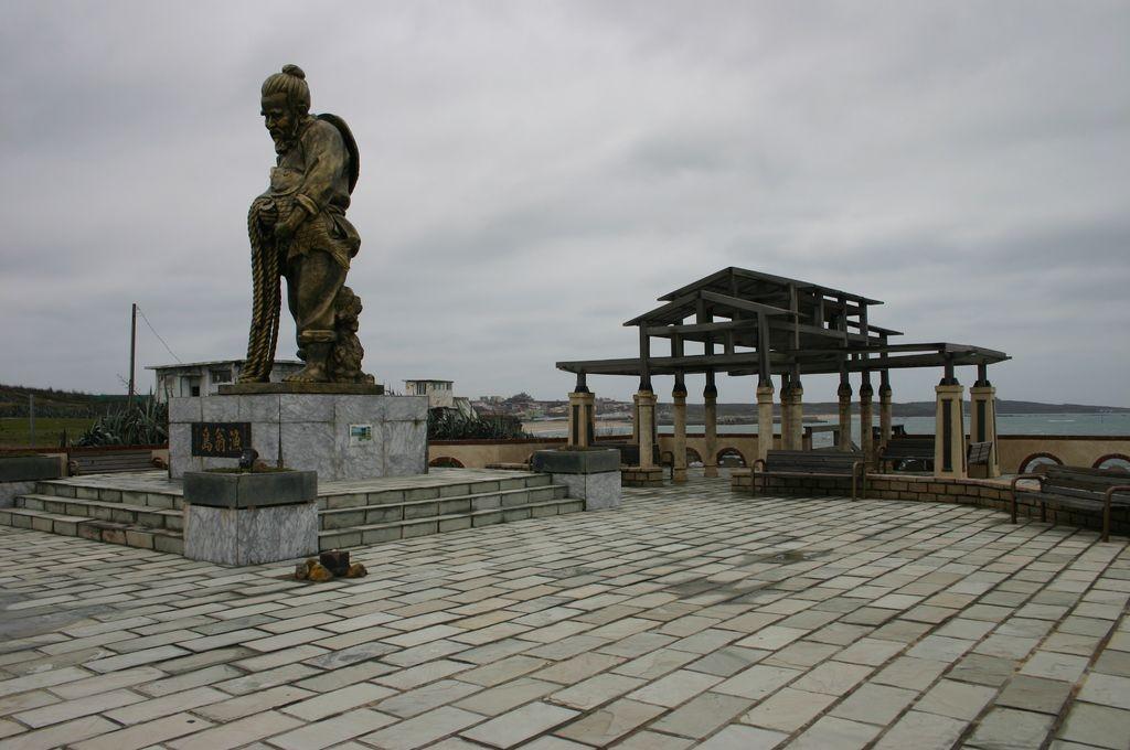 漁翁島遊客服務中心主照片
