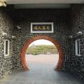 七美人塚-入口拱門照片