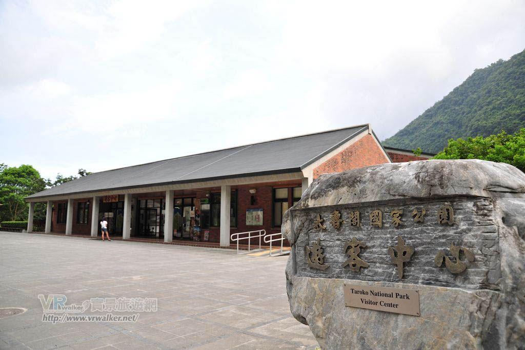 太魯閣國家公園遊客中心(太管處遊客中心)主照片